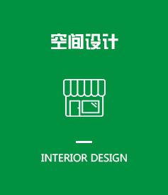 武汉品牌设计